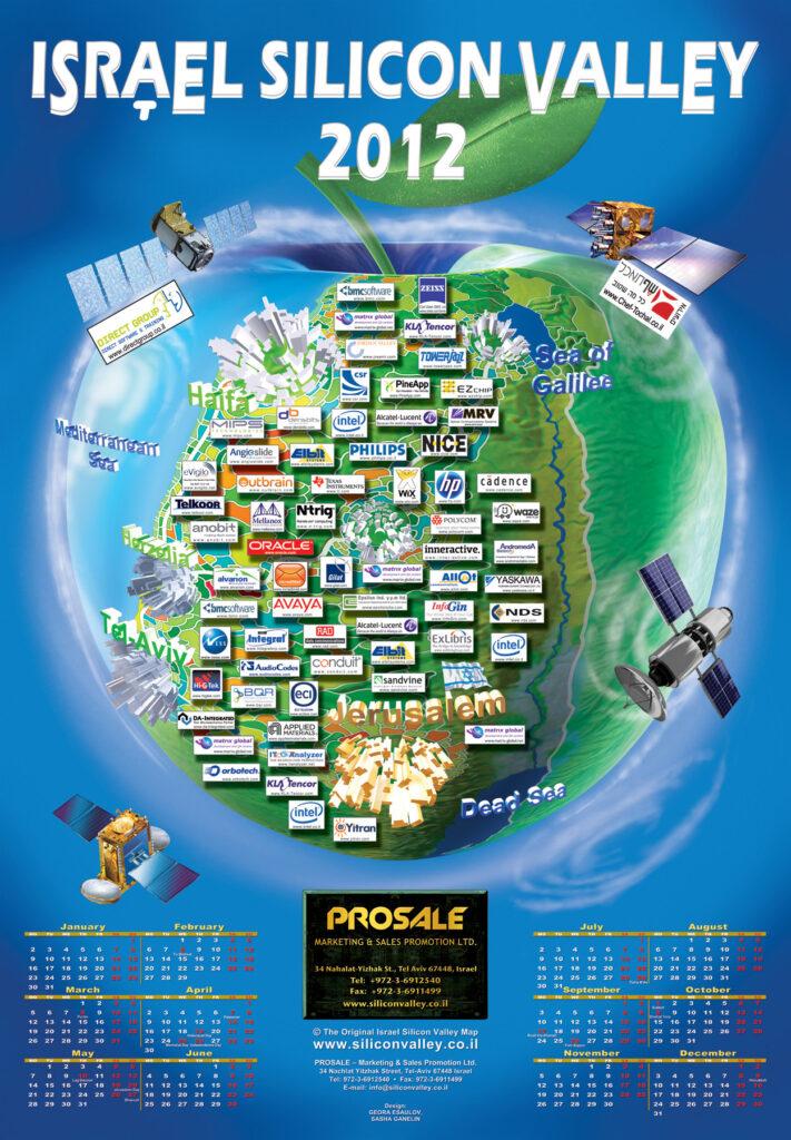 2012_prosale